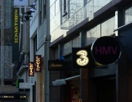 HMV-turnaround-gets-Music-Shoppers-back-into-Shops