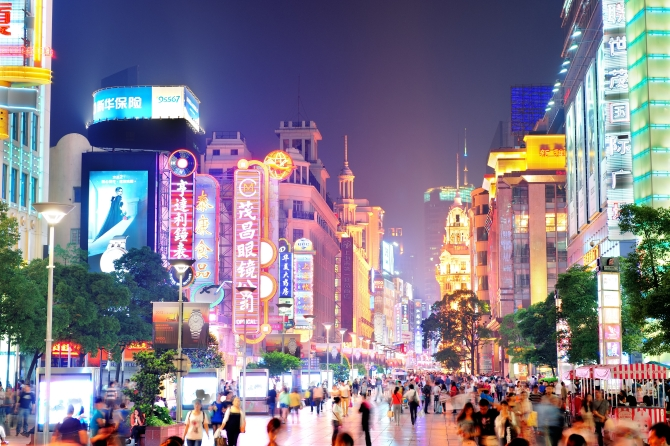 China-forecast-to-become-Worlds-Largest-Retail-Market-by-2018