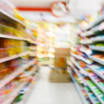 Convenience chain enters into administration