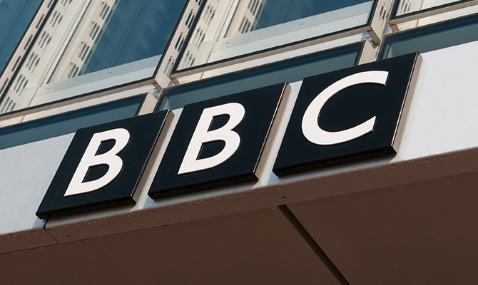 Former BBC Site Gets New Identity